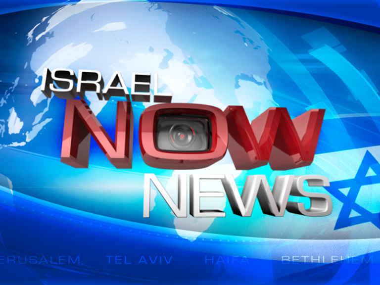 Israel Now News